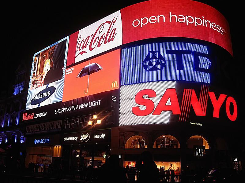 empresas-de-publicidad-en-alcala-de-guadaira