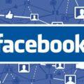 Cursos de Marketing Digital de Facebook